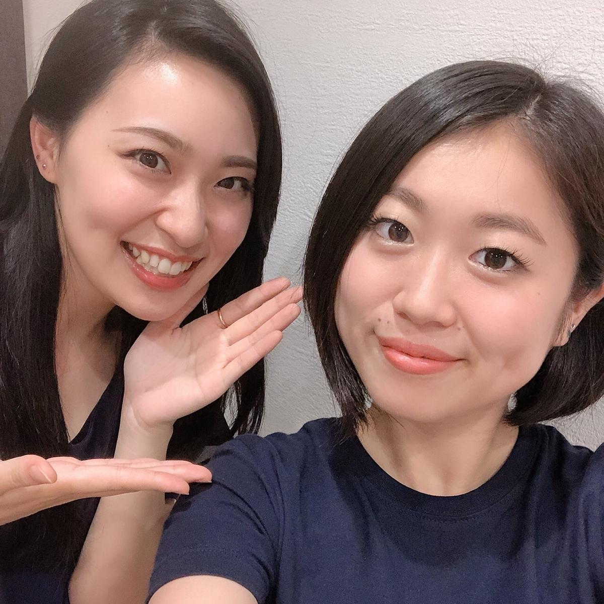 f:id:Mizukame:20190806000041j:plain