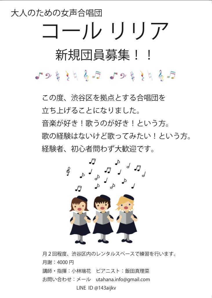 f:id:Mizukame:20191107210058j:plain