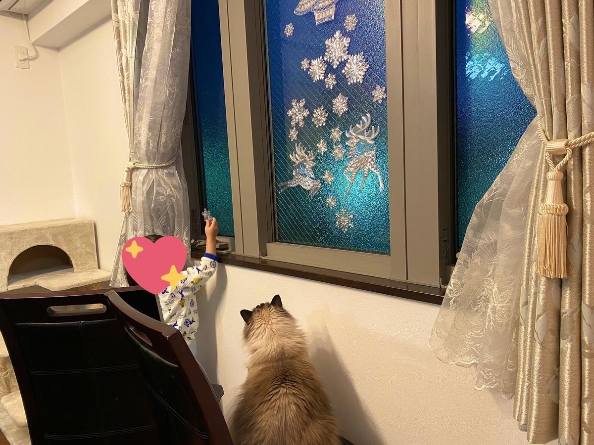 f:id:Mizukame:20191223223106j:plain