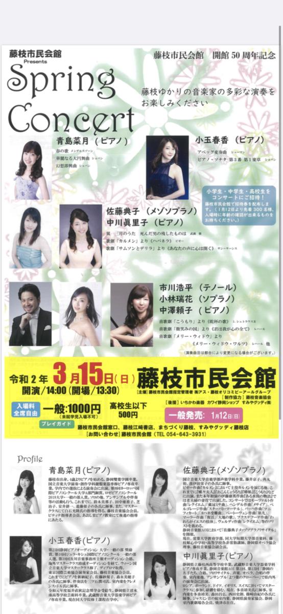 f:id:Mizukame:20200224230822p:plain