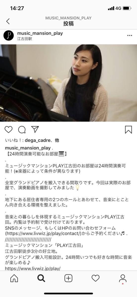 f:id:Mizukame:20200701225849p:plain