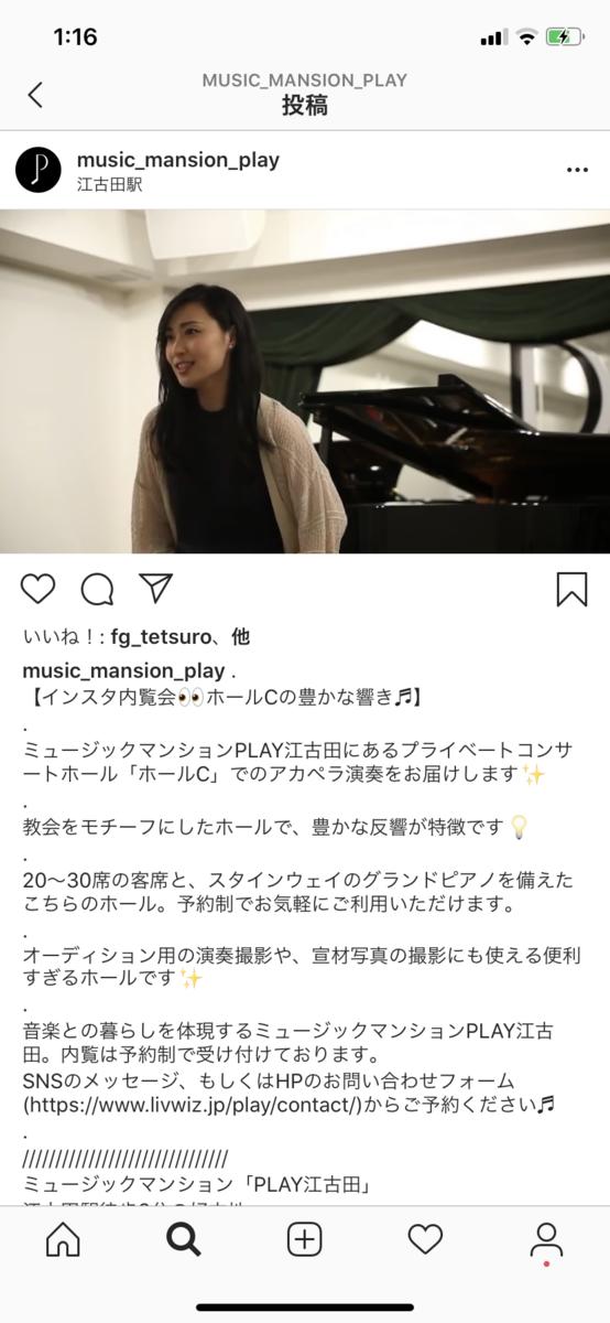 f:id:Mizukame:20200701230017p:plain