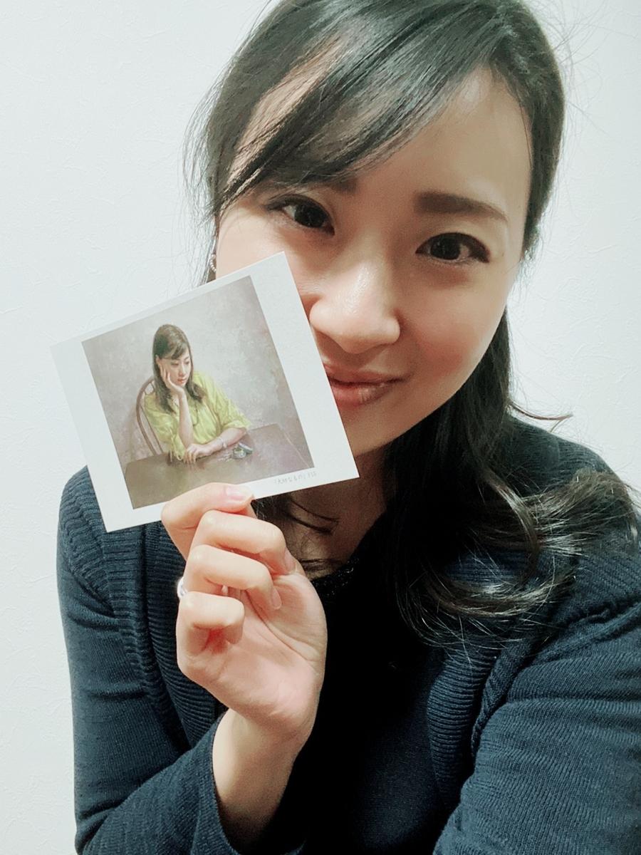 f:id:Mizukame:20201223232749j:plain