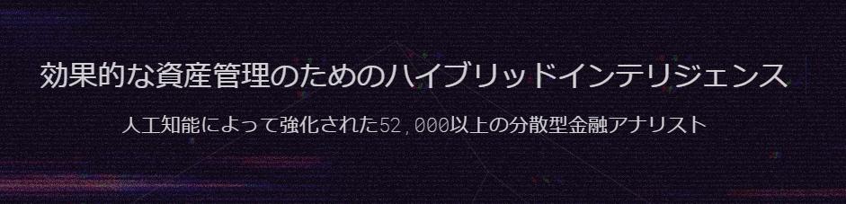f:id:Mizuki410:20180124212313p:plain