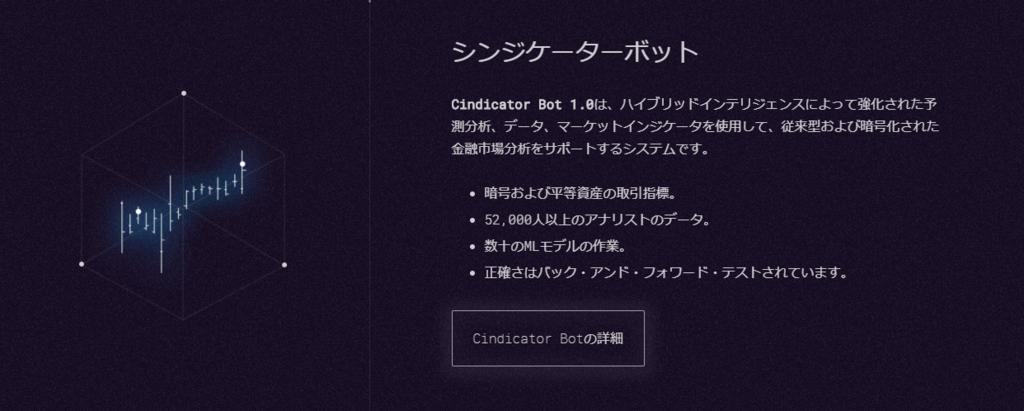 f:id:Mizuki410:20180124212943p:plain
