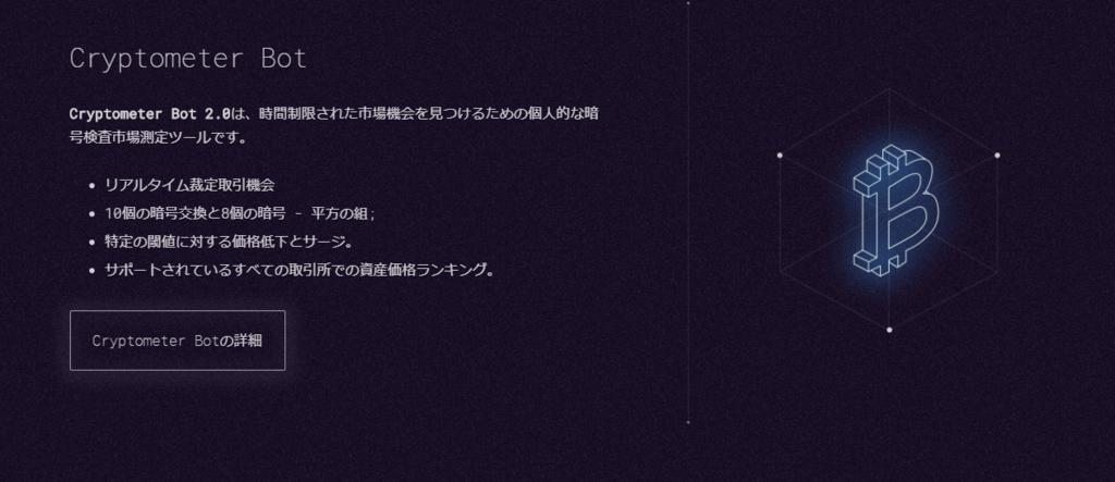 f:id:Mizuki410:20180124214328p:plain