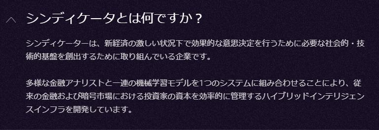 f:id:Mizuki410:20180124220807p:plain