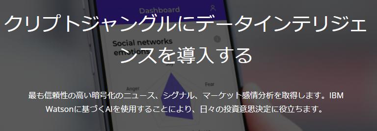 f:id:Mizuki410:20180125195103p:plain