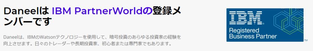 f:id:Mizuki410:20180125201231p:plain