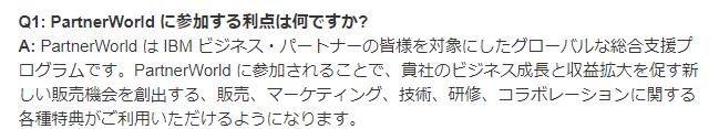 f:id:Mizuki410:20180125201505p:plain