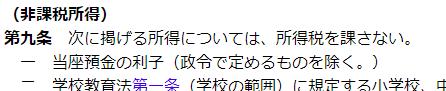 f:id:Mizuki410:20180130202447p:plain