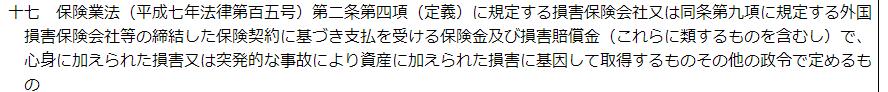 f:id:Mizuki410:20180130202807p:plain
