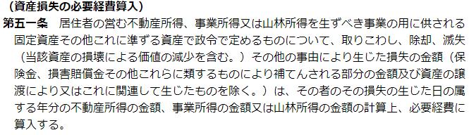 f:id:Mizuki410:20180130204703p:plain