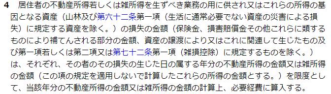 f:id:Mizuki410:20180130204840p:plain
