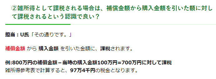 f:id:Mizuki410:20180201194530p:plain