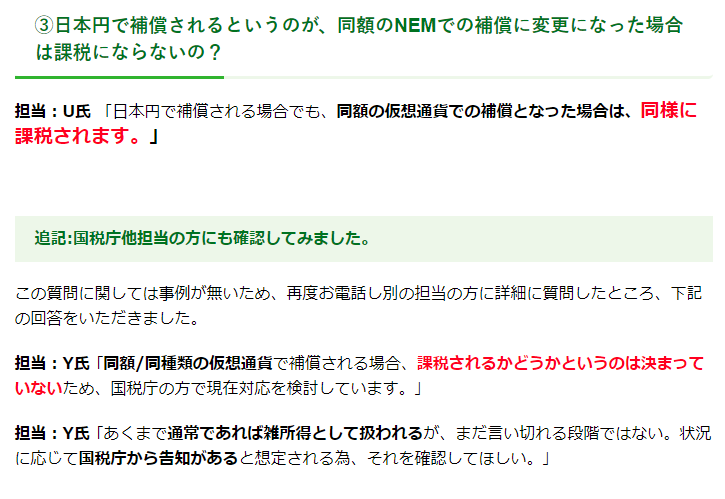 f:id:Mizuki410:20180201201645p:plain