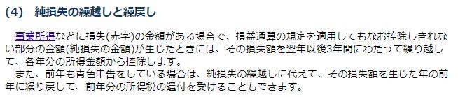 f:id:Mizuki410:20180217004228p:plain