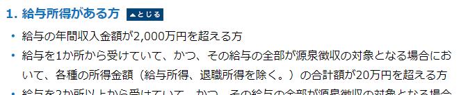 f:id:Mizuki410:20180218010910p:plain