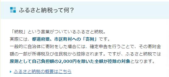 f:id:Mizuki410:20180219193251p:plain