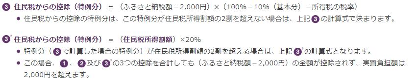 f:id:Mizuki410:20180219194459p:plain