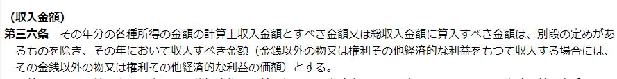 f:id:Mizuki410:20180220201034p:plain