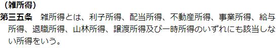 f:id:Mizuki410:20180228200947p:plain