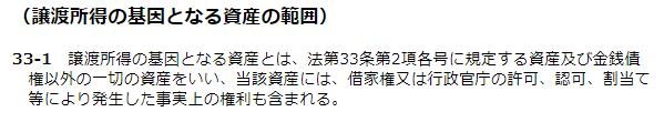 f:id:Mizuki410:20180228201222p:plain