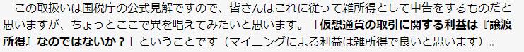 f:id:Mizuki410:20180228201758p:plain