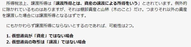 f:id:Mizuki410:20180228201808p:plain