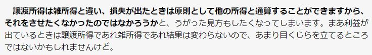 f:id:Mizuki410:20180228201834p:plain