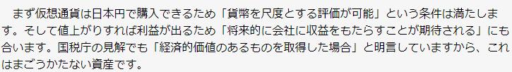 f:id:Mizuki410:20180228202319p:plain