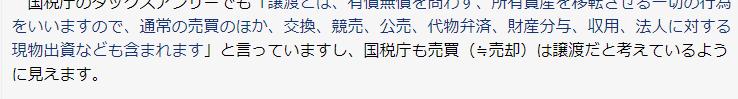 f:id:Mizuki410:20180228202324p:plain