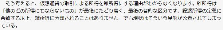 f:id:Mizuki410:20180228202437p:plain
