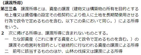 f:id:Mizuki410:20180228202602p:plain