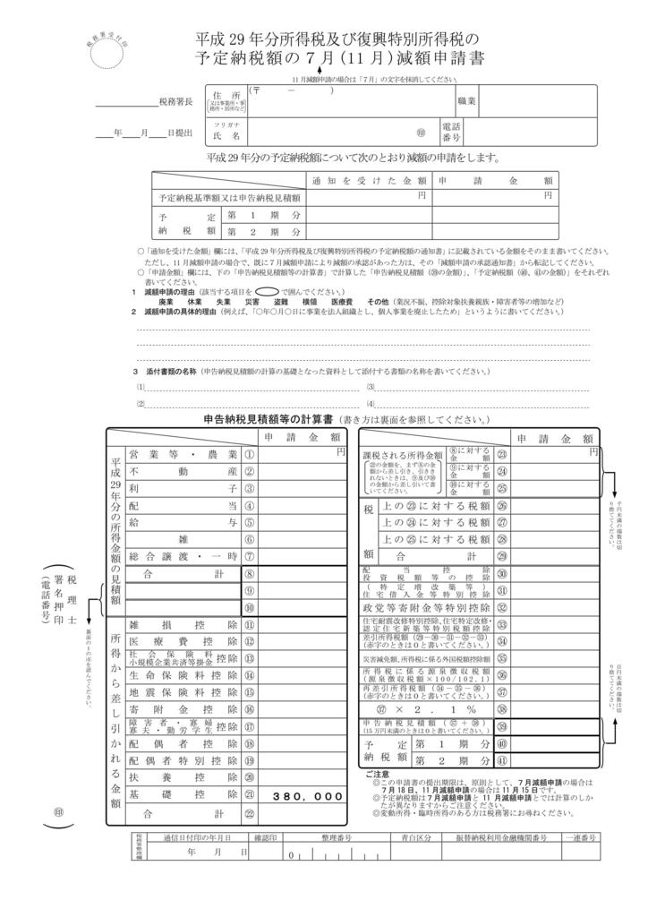 f:id:Mizuki410:20180317120702j:plain