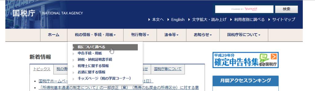f:id:Mizuki410:20180331161508p:plain