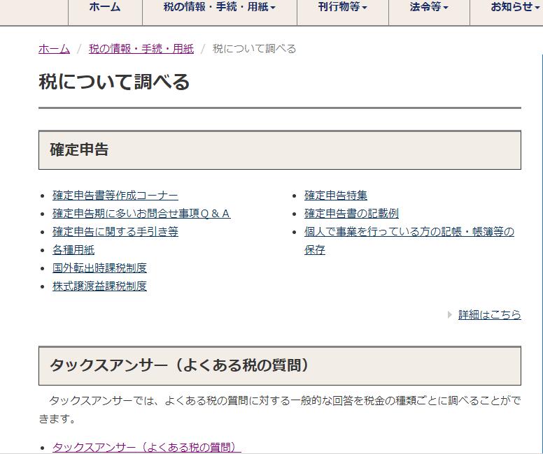 f:id:Mizuki410:20180331161724p:plain