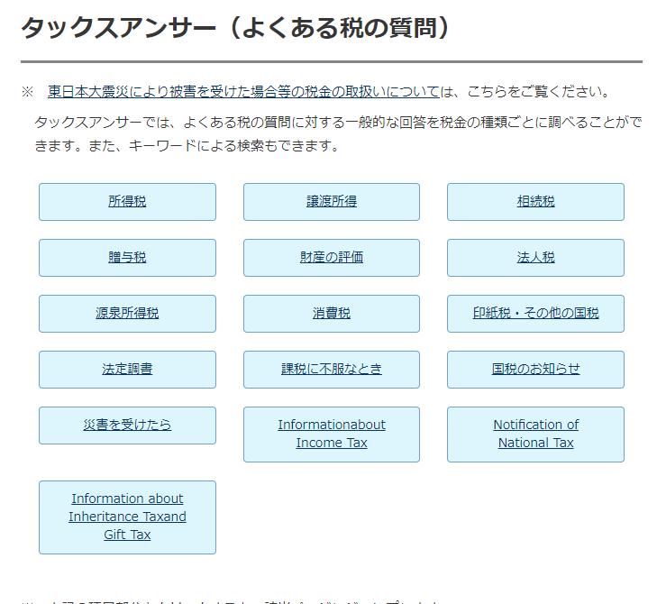 f:id:Mizuki410:20180331161816p:plain