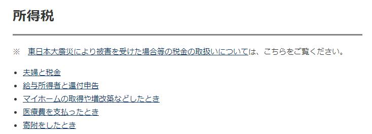 f:id:Mizuki410:20180331161918p:plain