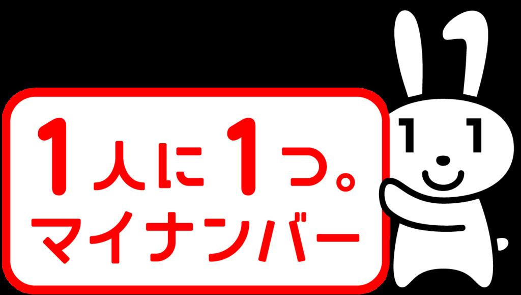 f:id:Mizuki410:20180331162833p:plain