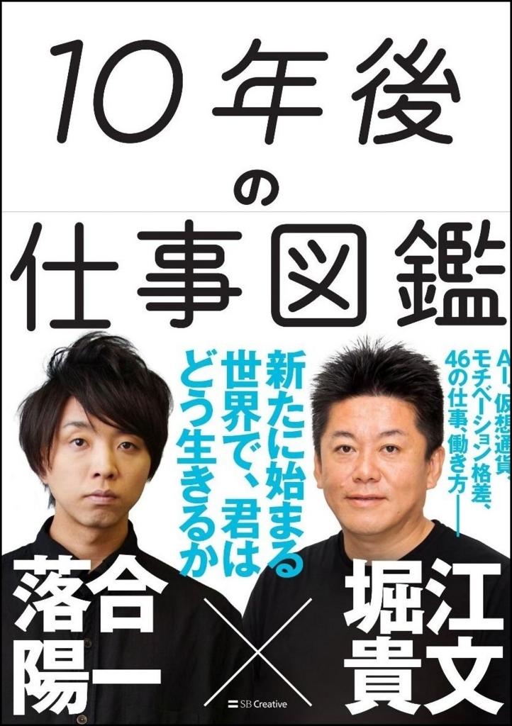 f:id:Mizuki410:20180407140523j:plain