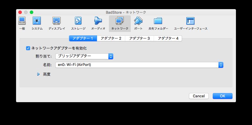 f:id:Mizuki901:20170814180327p:plain