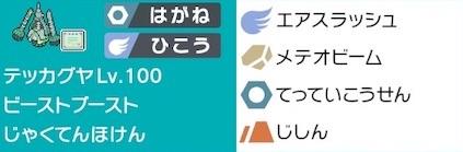 f:id:Mizuki901:20210402003349j:plain