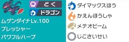 f:id:Mizuki901:20210402003444j:plain