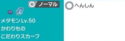 f:id:Mizuki901:20210402003515j:plain