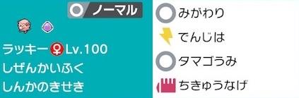 f:id:Mizuki901:20210402003553j:plain