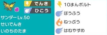 f:id:Mizuki901:20210402003619j:plain