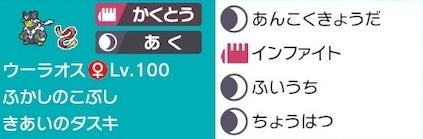 f:id:Mizuki901:20210402003634j:plain