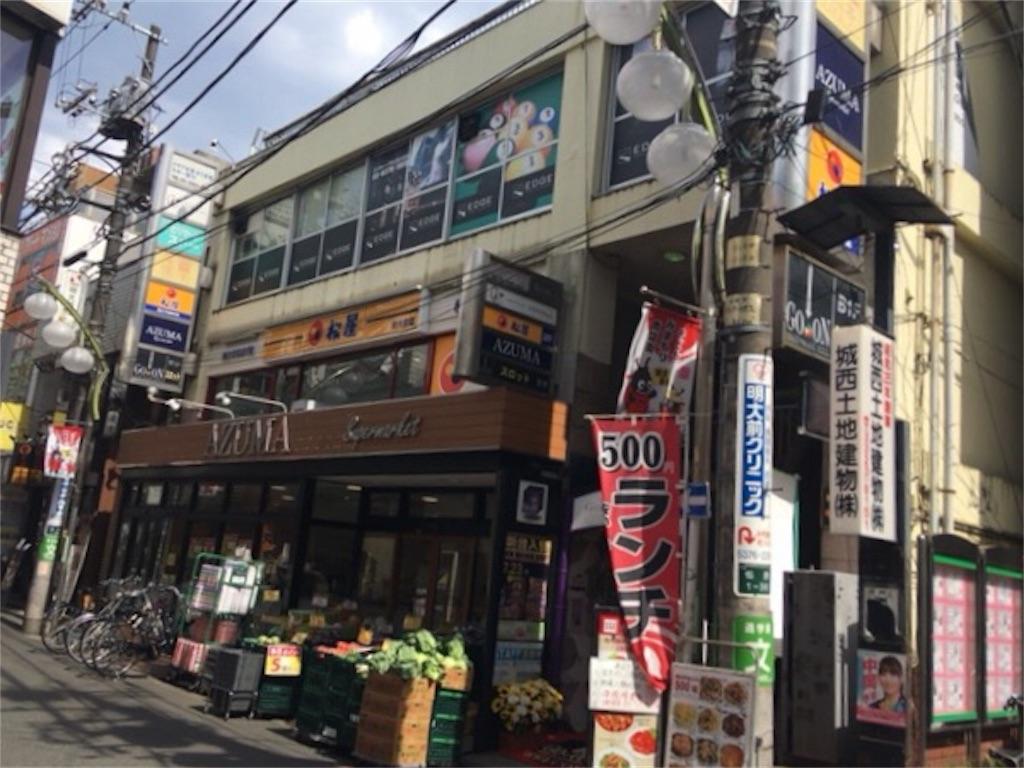 f:id:MizukiTakamagahara:20180723142631j:image