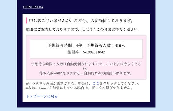 f:id:Mizukidesu:20201018102503p:plain
